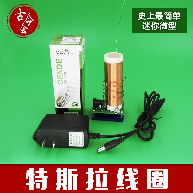 The most simple circuit Mini Tesla coil arc lighting DIY wireless transmission technology of small production the destruction of tilted arc – documents