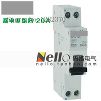 [ZOB] Authentic original leakage circuit breakers iDPNa Vigi + 20A 1P + N 30mA leakage integrated open space 3pcs/lot