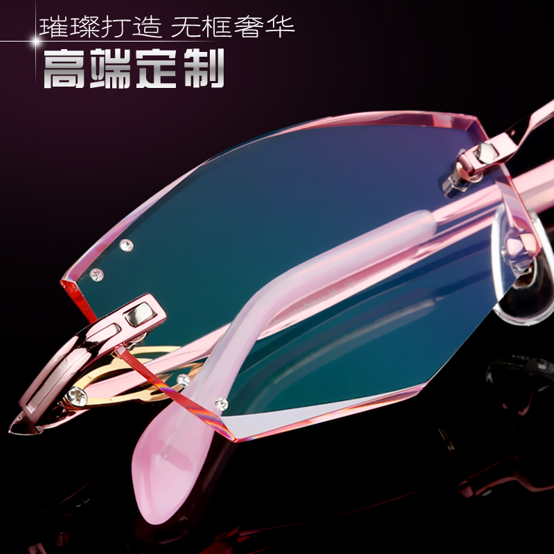 Female eyewear, fashion charm rimless diamond eyeglasses, prescription optics customized myopia, hyperopia glasses YJ26