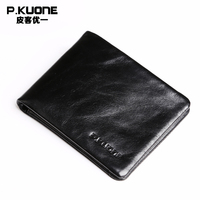 P KUONE Leather Business Men Wallet 2017 Design Luxury Brand Male Small Purse High Quality Credit