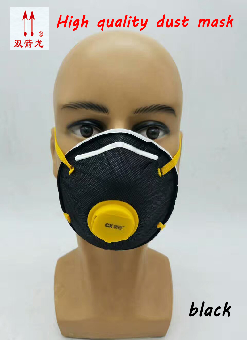 8088V respirator dust mask Ultrafine fiber combination anti dust mask against Dust particles Organic gas protective mask 3m 6300 6003 half facepiece reusable respirator organic mask acid face mask organic vapor acid gas respirator lt091