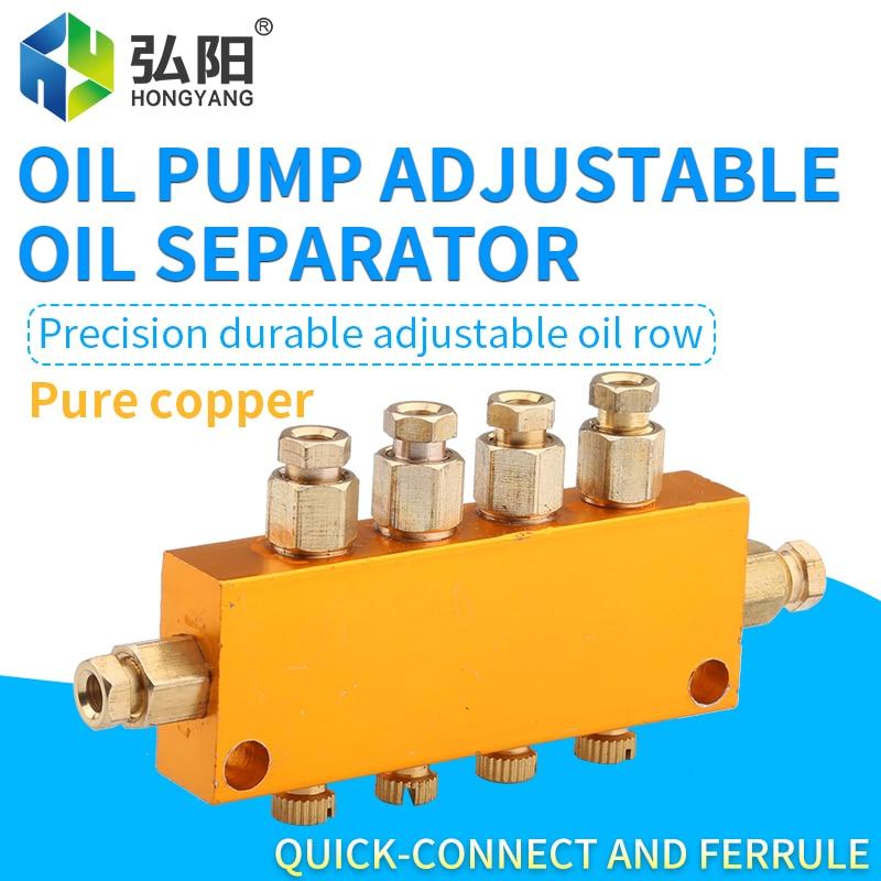 Buy 2PCS Engraving machine oil pump lubrication system ferrule type adjustable oil separator oil valve oil circuit fittings