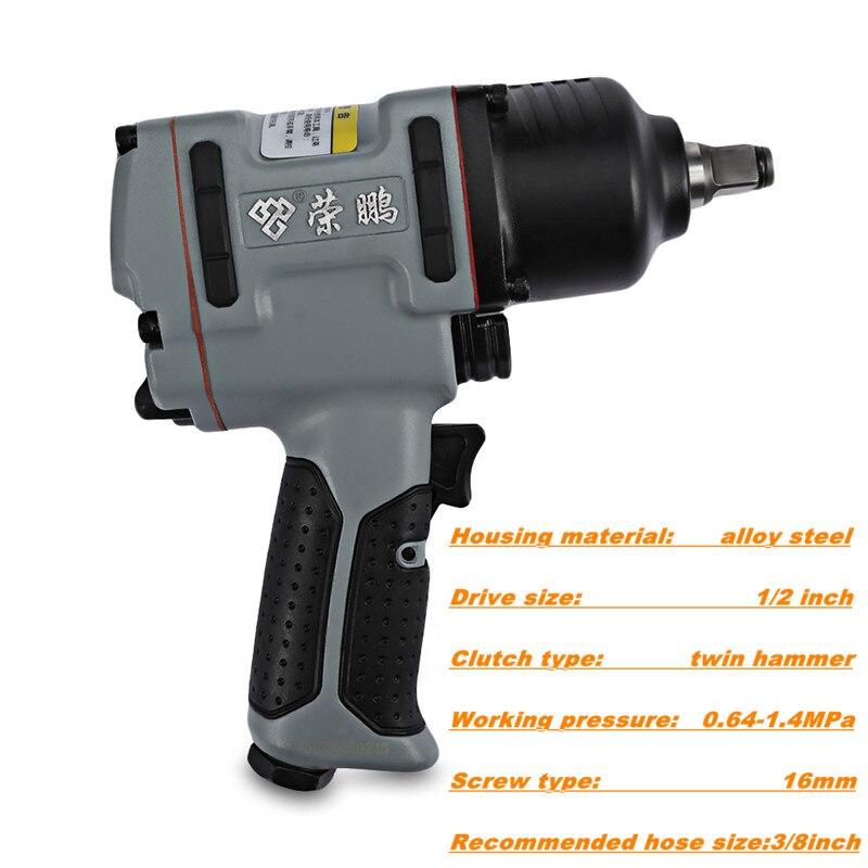Rongpeng 7445 profesional 1/2 pulgadas doble martillo Llave de impacto de aire herramientas neumáticas
