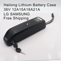 LG SamSung 36v Lithium Battery for Electric Bike Free Shipping MTB Electric Bicycle 36v Volt Batteries 15ah Hailong Battery Case