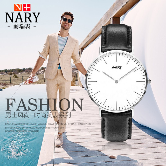 Nary Fashion Watches Women Men Luxury Brand Silver Watch Leather Strap Lovers Wrist watch Simple Quartz Watch Relogio Masculino
