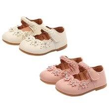 Весенне-Осенняя детская обувь из мягкой кожи без застежек с лепестками; милая повседневная обувь принцессы для девочек; От 0 до 4 лет из искусственной кожи для малышей