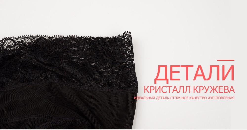 Russian_07