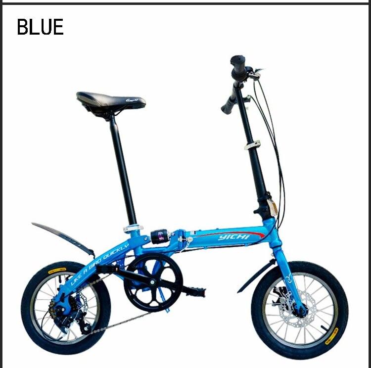 14 pulgadas bicicleta plegable bicicleta de montaña plegable de ...