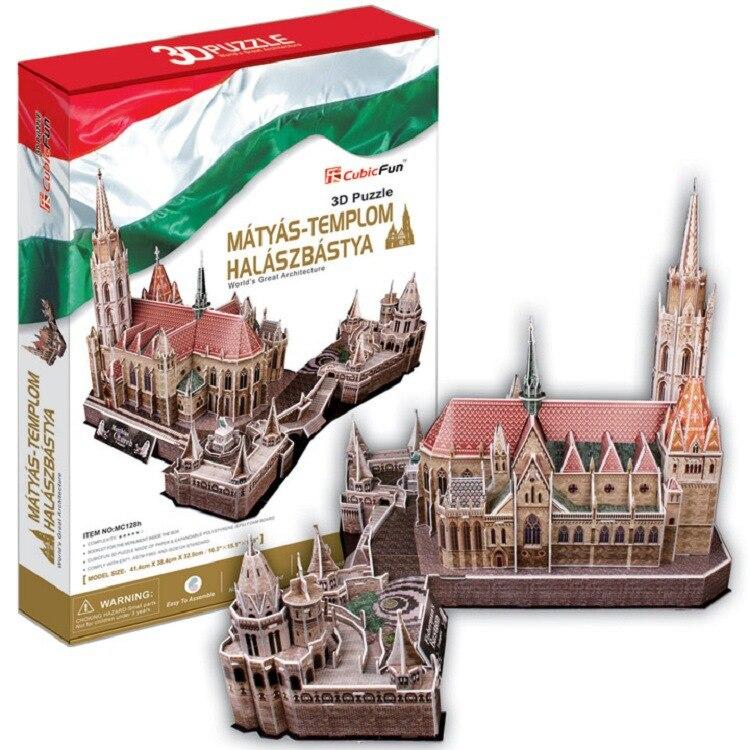 Cube 3D Puzzle hongrois Matthias église parlement bâtiment modèle bricolage Puzzle enfants jouets éducatifs cadeaux d'anniversaire pour les enfants