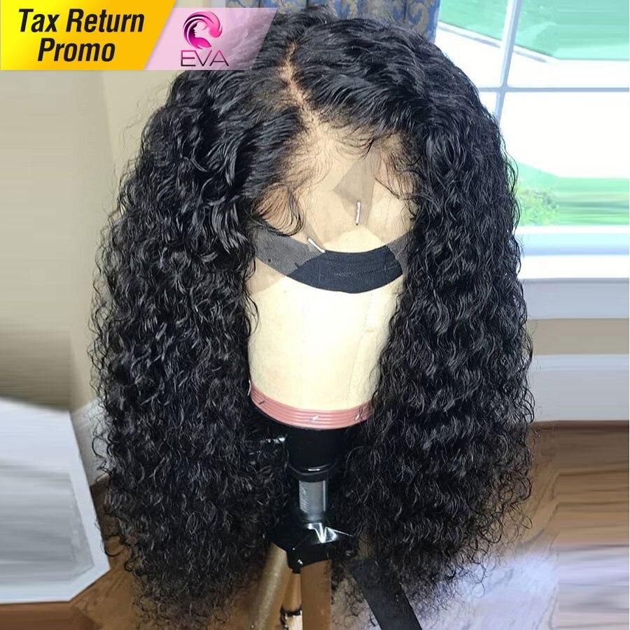 Eva Cheveux Sans Colle Avant de Lacet cheveux humains Perruques Pour Les Femmes Noires Brésilienne cheveux remy Bouclés Dentelle extensions capillaires Pré Pincées Avec Bébé Cheveux