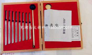 8pcs set standard tuning fork with box gift 256Hz,288Hz, 320Hz, 341.3Hz,384Hz,426.6Hz,480 Hz,512Hz free shipping