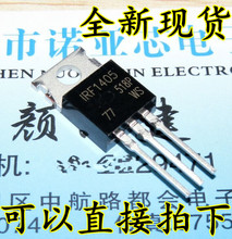 50PCS/lot IRF1405PBF TO-220 IRF1405P TO220 IRF1405 new and original IC free shipping free shipping 20pcs tda2030a tda2030 to 220 5 ic