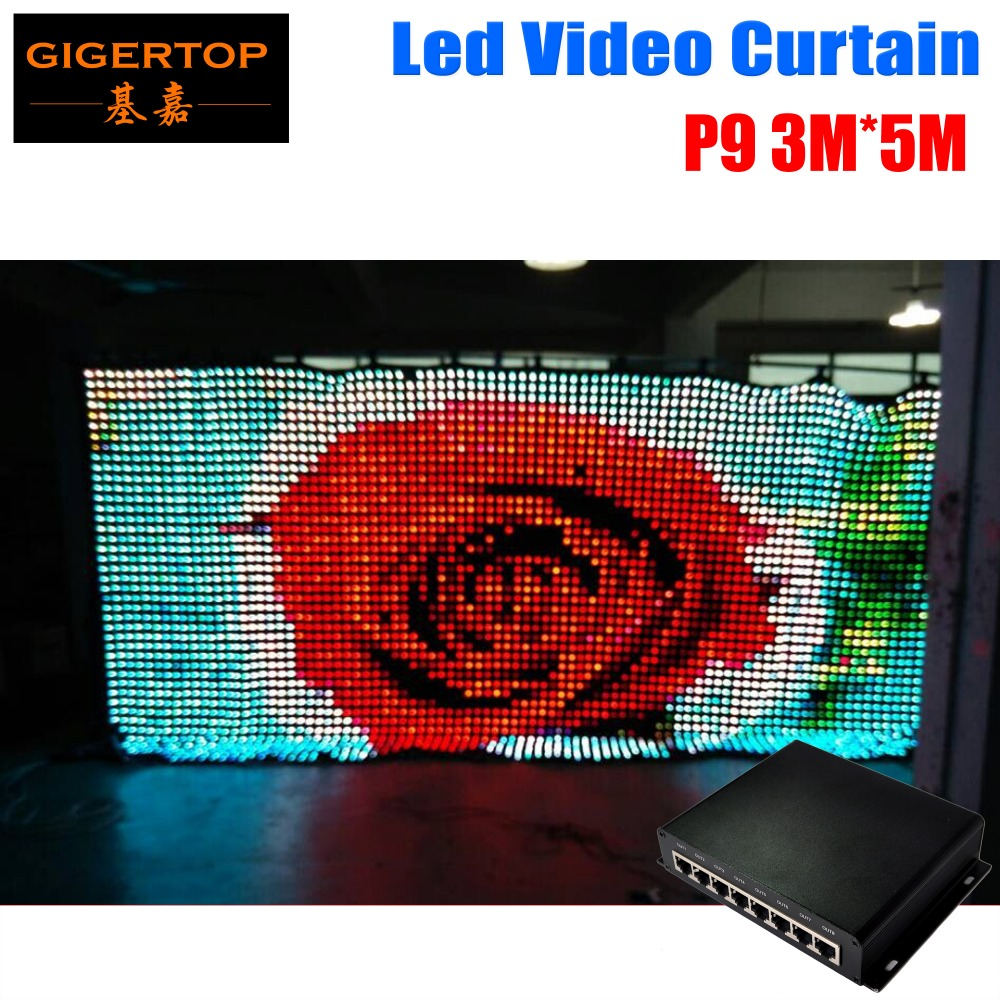 P9 3M*5M LED Vison Curtain with PC/SD Mode,Tricolor 3In1 LED Video Curtain for DJ Wedding Backdrops 90V-240V