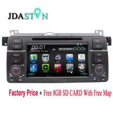 JDASTON pantalla Capacitiva de DVD Del Coche de radio estéreo reproductor de AJUSTE Para BMW E46 M3 Rover MG ZT 3 Serie 75 NAVI de los GPS 3G RDS Radio FM Mapa