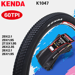 Nieuwe fietsbanden 26 27.5 29 inch 1.95 2.1 2.35 inch breedte 60TPI anti lek mountainbike band fietsen pneu mtb 29 bike banden