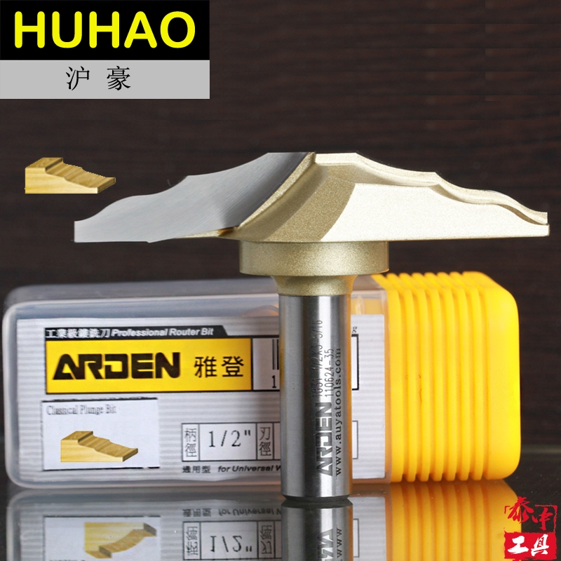 Woodworking Tool Classical Plunge Arden Router Bit - 1/2*3 -76.2mm
