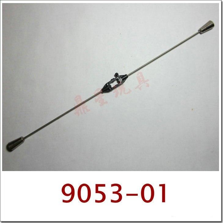 brandnew дистанционное управление запасные части для радиоуправляемого вертолета части для 9053 Баланс Бар/9053 stablizer/9053-01