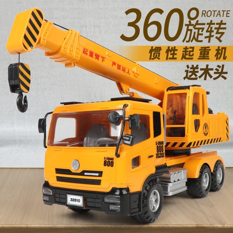Crane crane large engineering truck crane model car big crane baby boy child toy car