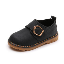 Kids Oxford Shoes Moccasins PU Leather Boys Girls Casual Shoes
