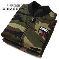 Zipper Jacket Men Military Style Tactical Bomber Jacket Slim Fit Fashion Chaqueta 3XL Army Jean Outerwear