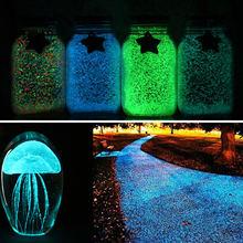 Светящиеся песочные камни садовый парк дорога в темноте красочные