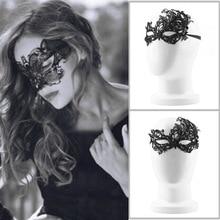 5pcs Design Women Costume Eye Mask Sexy Lace Eye Mask Venetian Masquerade Ball Halloween Fancy Dress Costume Newest Hot Search