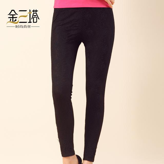 Seda de primavera mujer encaje delgado legging del todo fósforo de los pantalones elásticos
