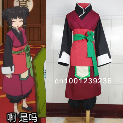 Hoozuki no Reitetsu Zombie Sister Cosplay Costume Customized