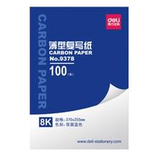 DL 9378 Двусторонняя синяя углеродная дуплексная бумага 8 к большая копия(37*25,5 см) напечатанная синяя бумага 100 штук офисных принадлежностей
