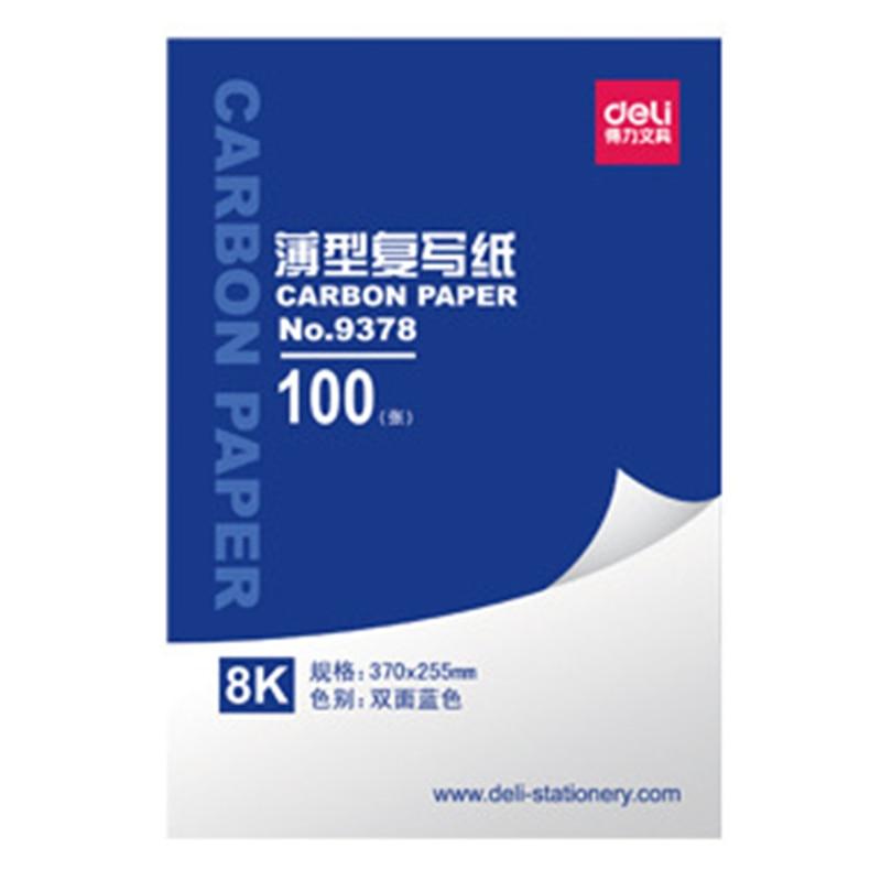 DL 9378 Double-sided Blue Carbon Duplex Paper 8K Large Copy  (37*25.5cm) Printed Blue Paper 100 Pieces Wholesale Office Supplies
