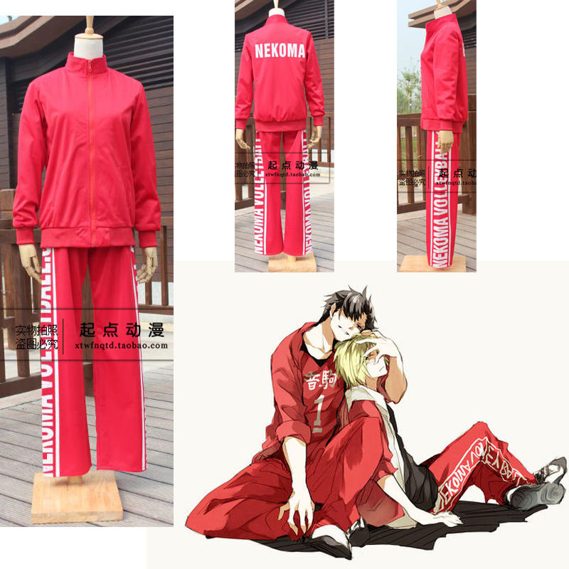 Haikyuu!! Costume Cosplay Nekomata lycée équipe de volley-ball unisexe veste manteau et pantalon Long survêtement Sport uniforme
