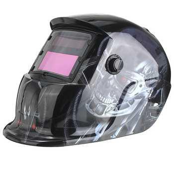 พลังงานแสงอาทิตย์อัตโนมัติหน้ากากเชื่อมอัตโนมัติเชื่อม Shield MIG TIG ARC เชื่อม Shield (Terminator) - DISCOUNT ITEM  31% OFF เครื่องมือ