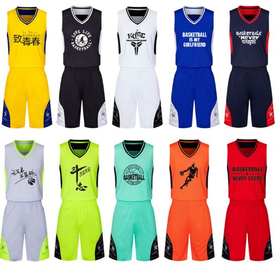2018Kids And Adult Basketball Jersey Basketball Sports Jersey Basketball Training Basketball Jerseys Shorts Printable Numbers