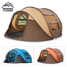 Наружная Автоматическая палатка 3-4 человек водонепроницаемая палатка для семьи автоматическая метание всплывающий Кемпинг походная палатка