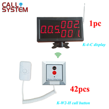 1 nurse station display monitor with 42 bed pull cord button Hospital patient call bell system