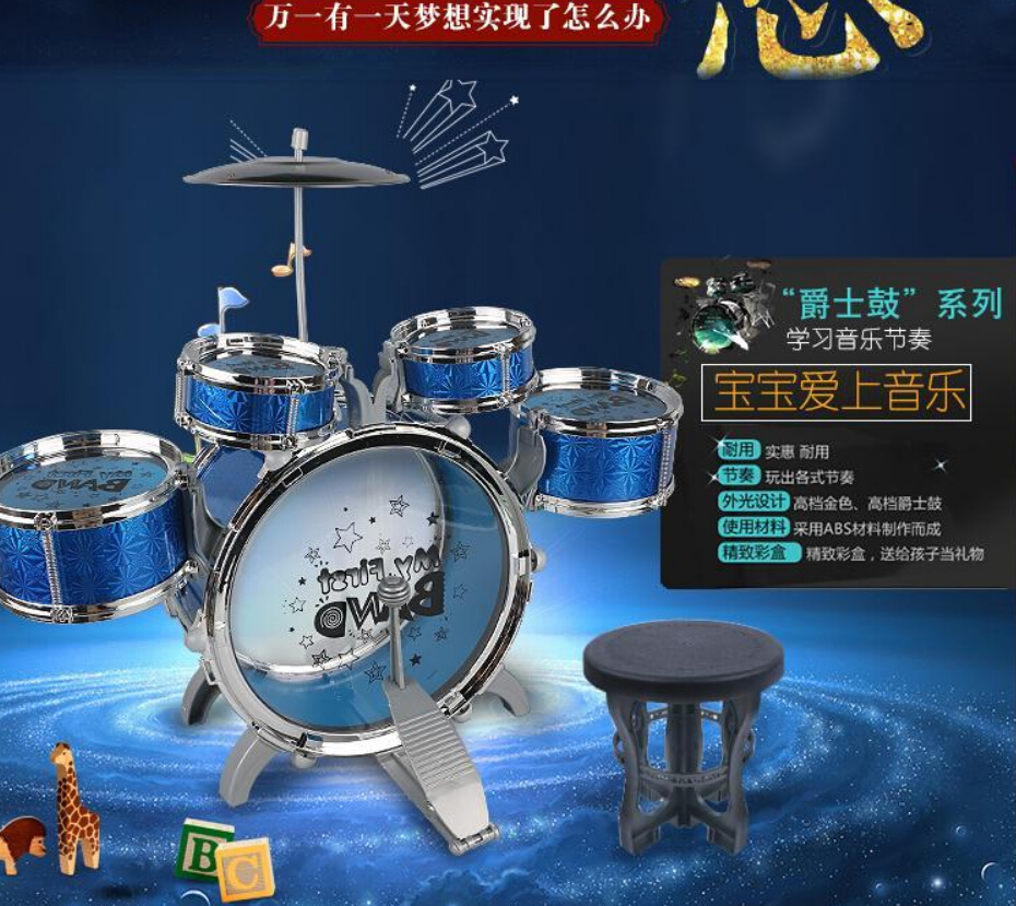 2016 Children's toy drums drum kit combination 5 drums drum set children birthday gift 6pcs set 39x 27 5x2 5cm silica gel foldable portable roller up usb electronic drum kit 2 drum sticks 2 foot pedals