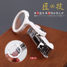 2016 Time-limited Limited Freeshipping Toe Adult Belt Magnifier Nail Clipper The Elderly Finger Scissors Knife