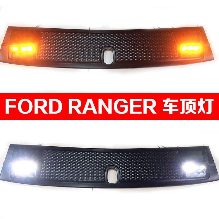High quality New Led Roof Light 2012-2017 For FORD RANGER Accessories For ranger Automobile Decorative Car Styling partol black car roof rack cross bars roof luggage carrier cargo boxes bike rack 45kg 100lbs for honda pilot 2013 2014 2015
