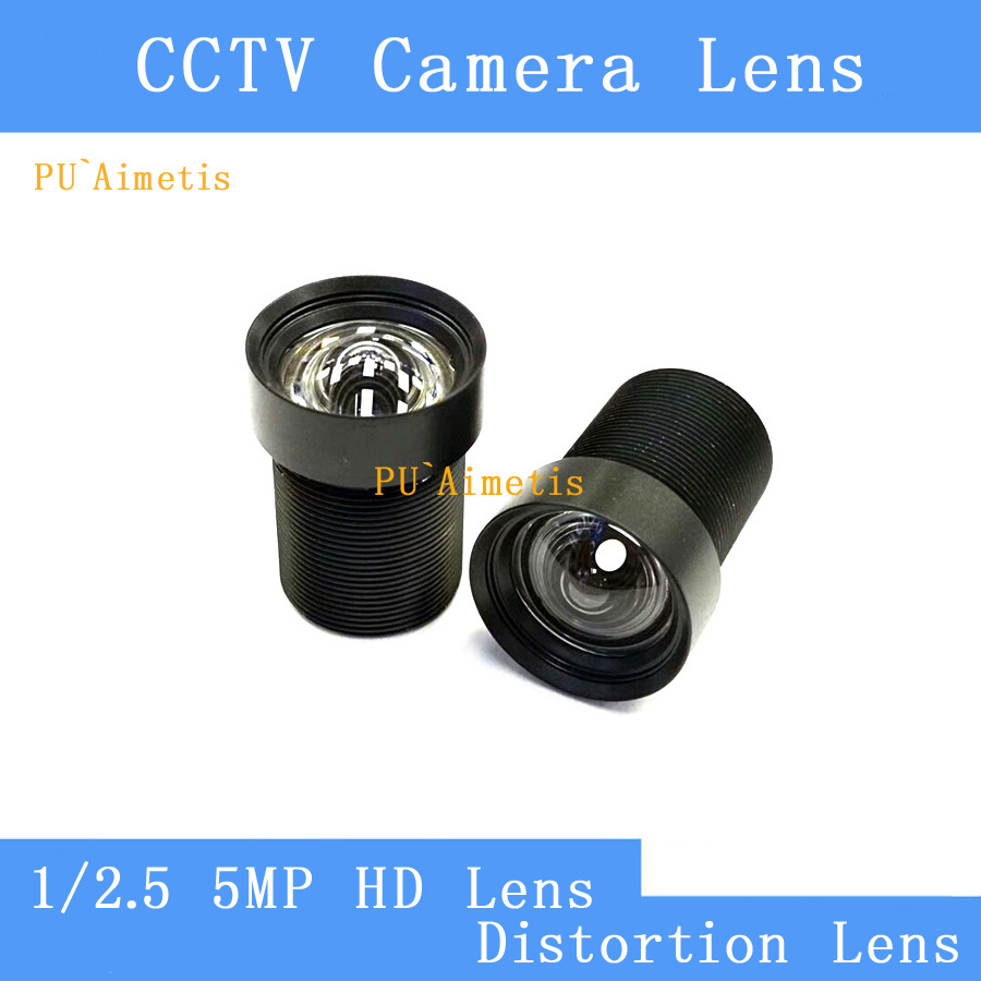 PU`Aimetis Zero distortion HD 500W pixel camera 1/2.5 surveillance camera high shot instrument special CCTV Lens