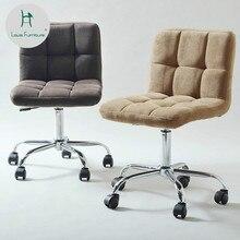 Модные компьютерные стулья в стиле Луи, Современные Простые резервные копии игр для общежития и офиса для дома