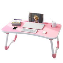 Przenośny laptop biurko składane łóżko w pokoju wieloosobowym biurko czytanie książki taca puchar gniazdo blat stołu dla komputerach przenośnych mx7111720 tanie tanio Biurko komputerowe Meble sklepowe Meble szkolne Other