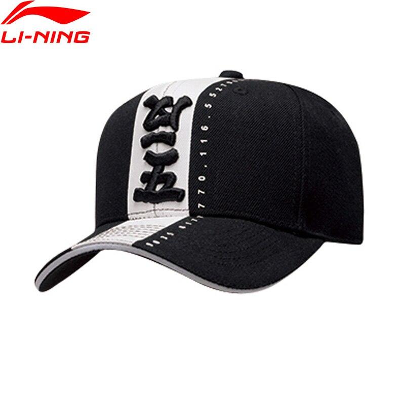 Li-Ning Unisex Basketball Series BAD FIVE Caps 56-60 Cm Sunshade LiNing Li Ning Fitness Sports Exercise Hats AMYP024 PMQ093