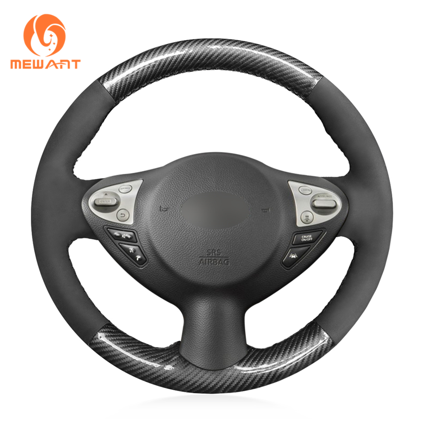 Suede PU Carbon Fiber Steering Wheel Cover for Infiniti FX35 FX37 Nissan Juke