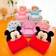 Children's small sofa cartoon seat girl boy princess baby sofa chair stool lazy tatami single cushion child gift