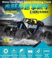 Новая водная Земля амфибия шесть колес дистанционное управление Внедорожный гоночный автомобиль 2,4 г 15 минут высокая скорость восхождения