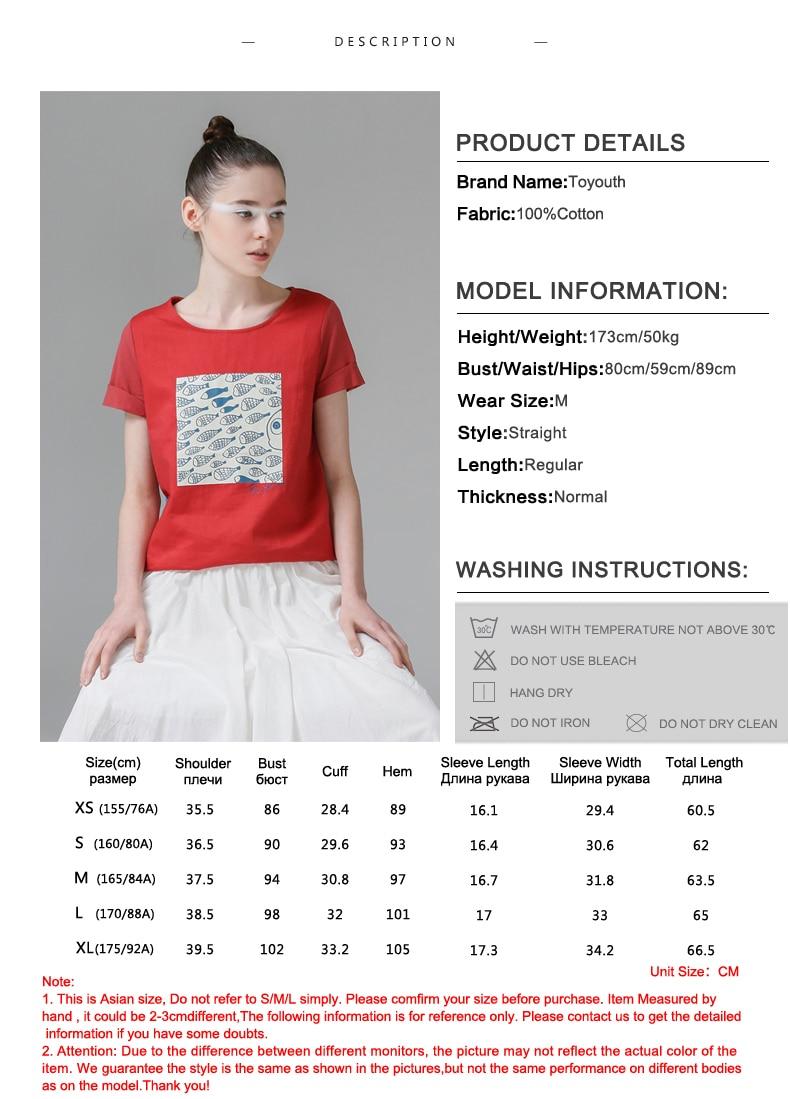 HTB177GwQFXXXXbBXXXXq6xXFXXXQ - t shirt femme 2017 Summer Fish Tees Tops O-Neck