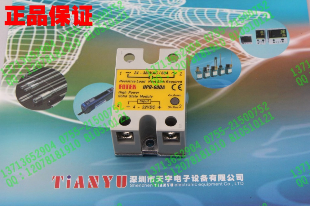 цена на 100% Original Authentic Taiwan's Yangming FOTEK solid state relay / thyristor modules HPR-60DA
