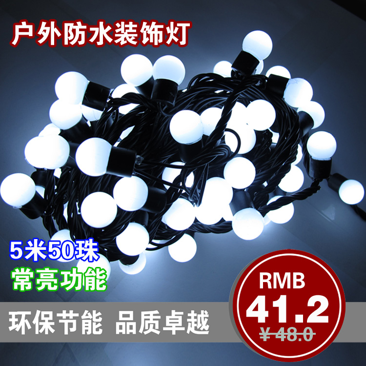 100pcs LED ball string lighting outdoor IP64 waterproof christmas decoration lamps for holiday lighting party lights gift light