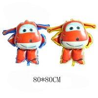 1 pcs Super Feet Ladies Children's Cartoon Toys Aluminum Balloon Wholesale Children's Birthday Party Decorative Balloons