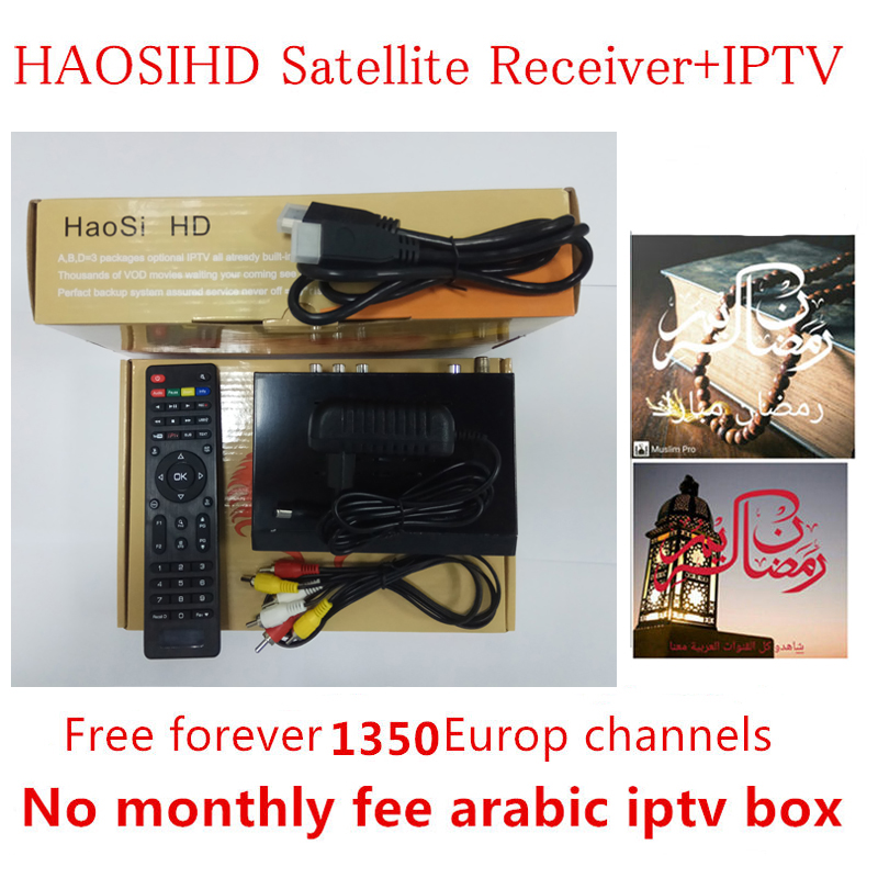 Arabic iptv receiver,arabic iptv box free forever free 1000 europe America Africa middel-East TV support cccam cline